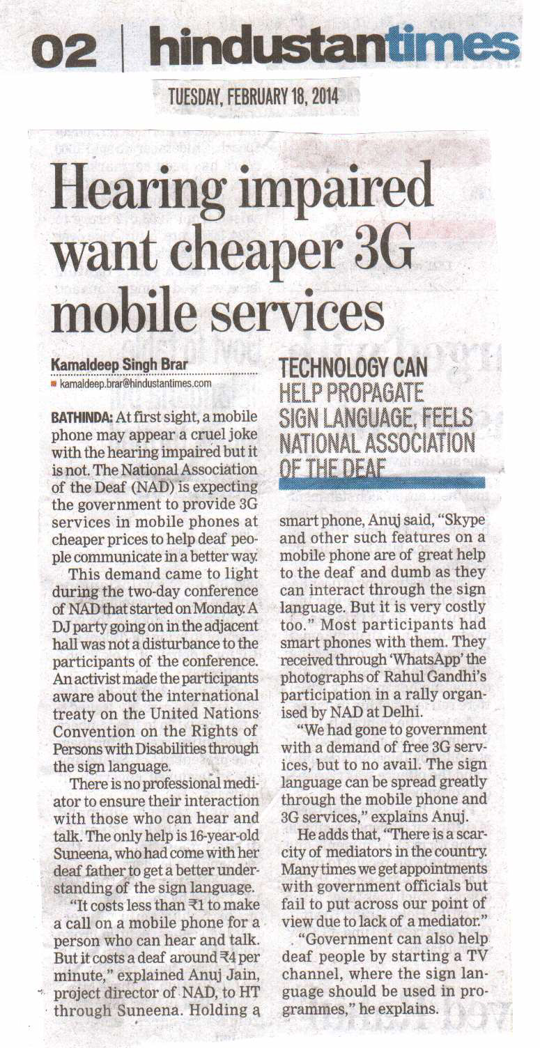 Hearing Impaired want cheaper 3G mobile services