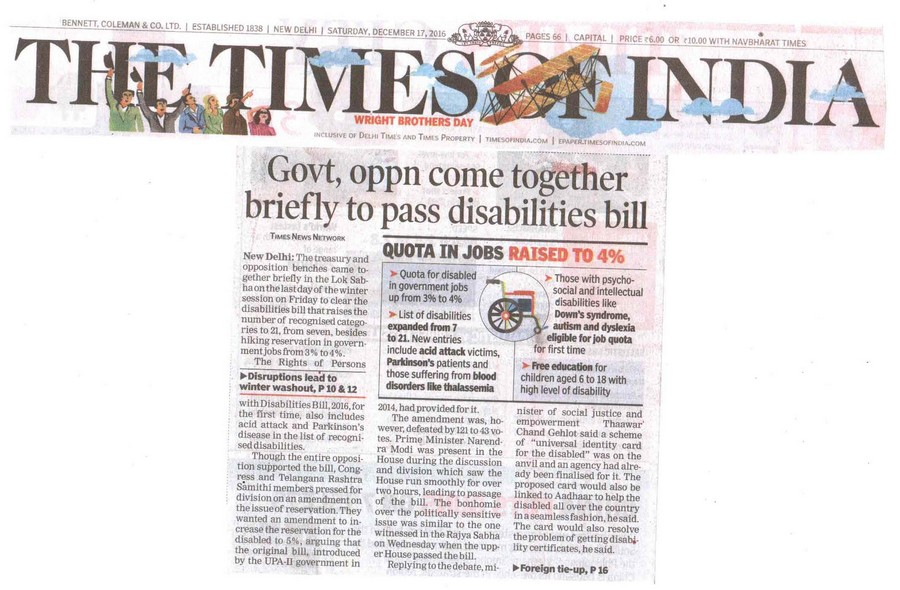 Govt, oppn come together briefly to pass disabilities bill.
