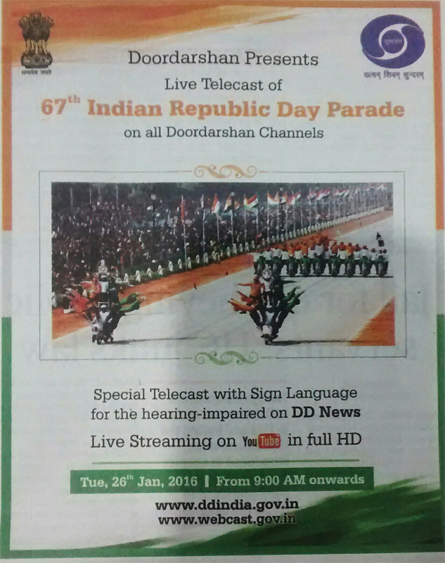 Sign Language Interpretation of  the 67th Republic Day Parade