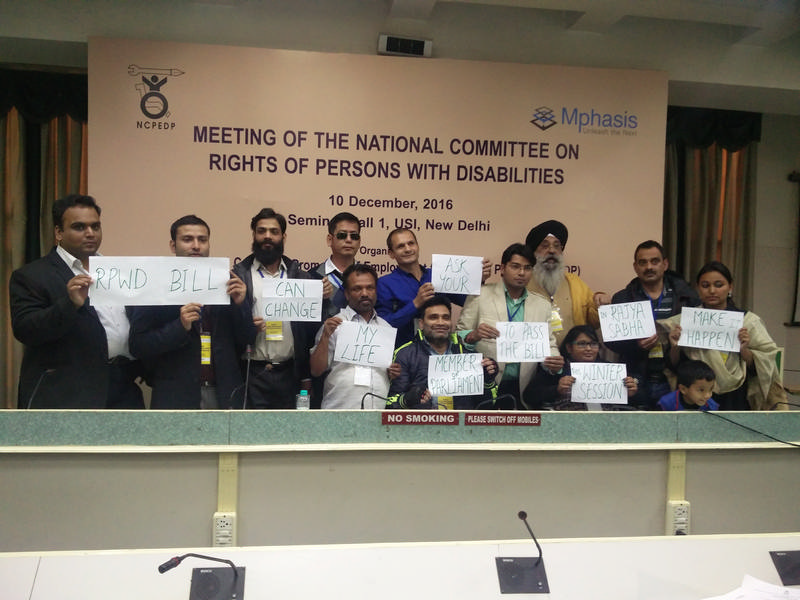 Meeting of the National Committee on the Rights of Persons with Disabilities