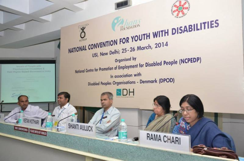 2nd National Convention for Youth with Disabilities