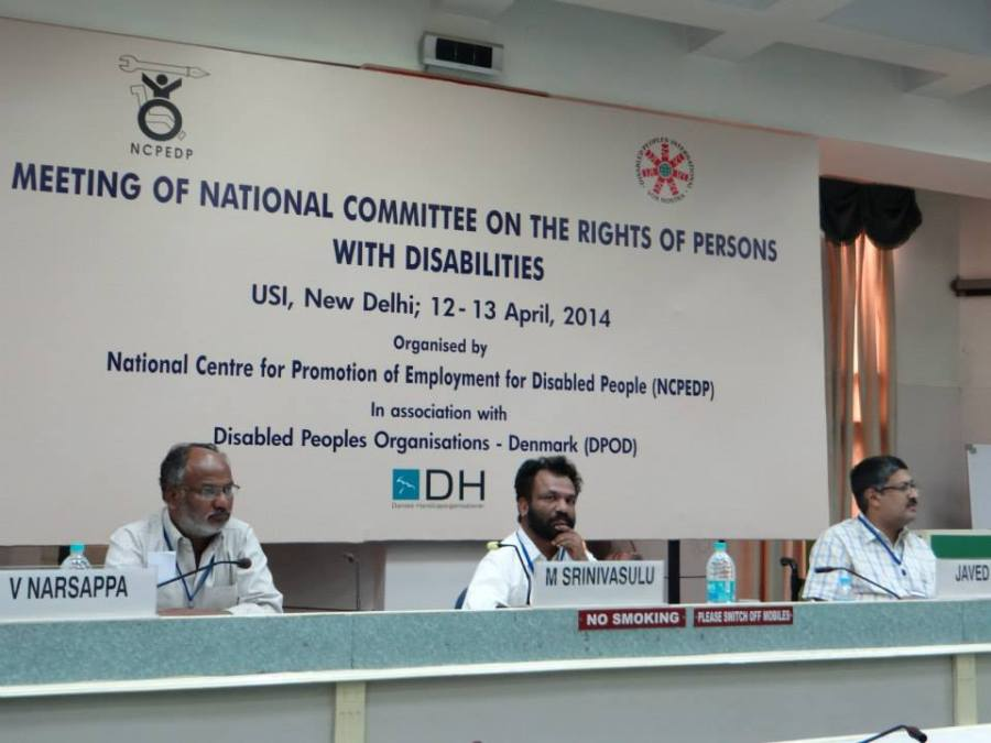 National Committee on the Rights of Persons with Disabilities